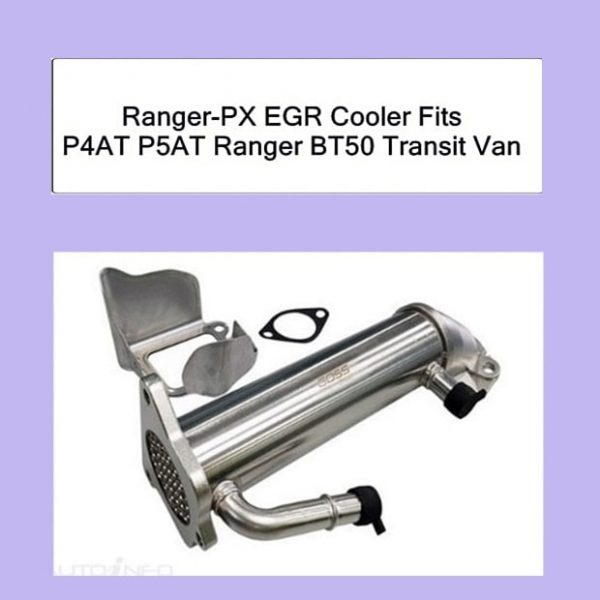 Ranger PX P4AT P5AT Mazda BT50 Transit Van EGR Cooler