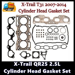X-Trail T31 QR25 2.5L Cylinder Head Gasket Set